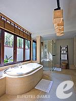 サムイ島 チョンモーンビーチのホテル : メラティ ビーチ リゾート & スパ(Melati Beach Resort & Spa)のファミリー プールヴィラ スイートルームの設備 Bath Room