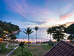Beach / Phuket Marirott Resort & Spa Merlin Beach, หาดป่าตอง