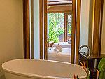 プーケット フィットネスありのホテル : メタディ− リゾート & スパ(Metadee Resort and Spa)のデラックス プール アクセスルームの設備 Bath Room
