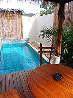 プーケット フィットネスありのホテル : メタディ− リゾート & スパ(Metadee Resort and Spa)のプライベート プールヴィラルームの設備 Private Pool