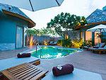 プーケット フィットネスありのホテル : メタディ− リゾート & スパ(Metadee Resort and Spa)のグランド プール ヴィラ スイート 3ベッドルームルームの設備 Private Pool