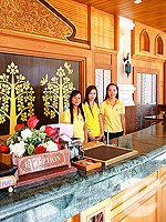 ReceptionMike Orchid Resort