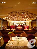 Restaurant Prime / Millennium Hilton Bangkok, มีสปา