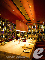 Restaurant Prime / Millennium Hilton Bangkok,