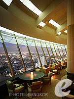 Sky Bar Three Sixty : Millennium Hilton Bangkok, Riveride, Phuket