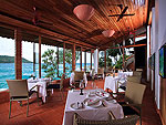Restaurant : Mom Tri's Villa Royale, Couple & Honeymoon, Phuket