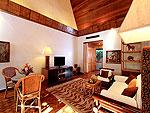 プーケット スパ併設のホテル : モム トリズ ヴィラ ロイヤル(Mom Tri's Villa Royale)のソン(ランポン スイート)ルームの設備 Living Area