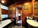 プーケット スパ併設のホテル : モム トリズ ヴィラ ロイヤル(Mom Tri's Villa Royale)のソン(ランポン スイート)ルームの設備 Bath Room
