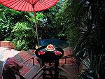 プーケット スパ併設のホテル : モム トリズ ヴィラ ロイヤル(Mom Tri's Villa Royale)のソン(ランポン スイート)ルームの設備 Balcony