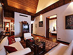 プーケット スパ併設のホテル : モム トリズ ヴィラ ロイヤル(Mom Tri's Villa Royale)のサム(ダマ ラクサ スイート)ルームの設備 Living Area