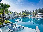 Swimming Pool : The Waters Khao Lak by Katathani Resort, Free Wifi, Phuket