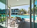 プーケット インターネット接続(無料)のホテル : ザ ウォーター カオラック バイ カタタニ リゾート(The Waters Khao Lak by Katathani Resort)のウォーター プール アクセス(ウォーター ウィング)ルームの設備 Terrace