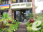 Exterior : Motive Cottage Resort, Khaolak, Phuket