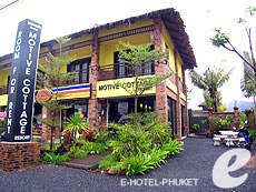 Motive Cottage Resort, under USD 50, Phuket