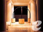 サムイ島 ビーチフロントのホテル : ムアン クレイパン ホテル 「Lobby」