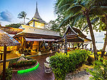 Lare lae restaurant / Muang Samui Spa Resort, หาดเฉวง