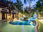 Swimming Pool / Muang Samui Spa Resort, หาดเฉวง