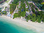 Bird view / Muang Samui Spa Resort, หาดเฉวง
