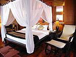 プーケット カオラックのホテル : ムクダラ ビーチ リゾート(Mukdara Beach Villa & Spa Resort)のハネムーン スイート プールビラ ガーデンビュー(ルームの設備 Bed Room