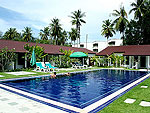 Swimming Pool / Naiyang Beach Resort, ห้องประชุม