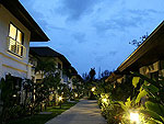 Exterior : Naiyang Beach Resort, Serviced Villa, Phuket