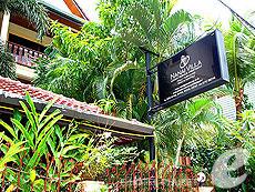 Nanai Villa