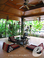 Relax Area / Nanai Villa, อินเตอร์เน็ตไร้สายฟรี