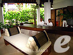 Reception / Belmond Napasai, มีสปา