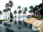 Swimming Pool : Belmond Napasai, Couple & Honeymoon, Phuket