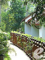 Pathway : Belmond Napasai, Couple & Honeymoon, Phuket
