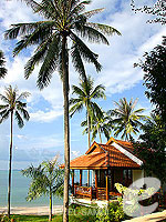 Cottages : Belmond Napasai, Pool Villa, Phuket