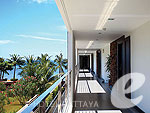 Passage : Nara Residence, Long Stay, Phuket