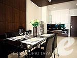 パタヤ シラチャーのホテル : ナラ レジデンス(Nara Residence)の1ベッドルーム XL プール スイートルームの設備 Dining Area