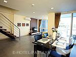パタヤ シラチャーのホテル : ナラ レジデンス(Nara Residence)の2ベッドルーム デプレックス プール スイートルームの設備 Dining Area