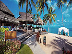 Beach Bar : Nora Beach Resort & Spa, Free Wifi, Phuket