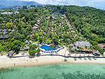 Exterior : Nora Beach Resort & Spa, Chaweng Beach, Phuket