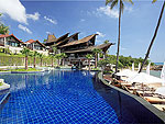 Pool Bar / Nora Buri Resort & Spa, หาดเฉวง