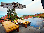 Private Pook : Pool Villa Hillside Seaview at Nora Buri Resort & Spa, Chaweng Beach, Samui