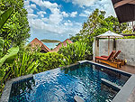 Private Pool : Pool Villa - Beachside at Nora Buri Resort & Spa, Chaweng Beach, Samui