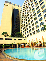 Swimming Pool / Novotel Bangkok On Siam Square, 3000-6000บาท