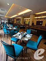 Restaurant : Novotel Phuket Vintage Park, Kids Room, Phuket