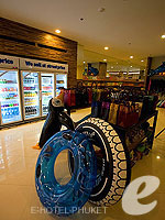 Gift Shop : Novotel Phuket Vintage Park, with Spa, Phuket