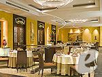 バンコク スワンナプーム空港周辺のホテル : ノボテル スワンナプーム エアポート ホテル 「Chinese Restaurant」