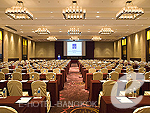 Conference Room : Novotel Bangkok Suvarnabhumi Airport, Family & Group, Phuket