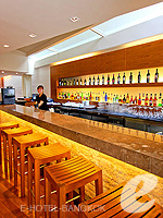 Dining Bar : Oakwood Residence Skumvit 24 Bangkok, Swiming Pool, Phuket