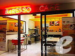 Baresso Cafe : Omni Tower Sukhumvit Nana by Compass Hospitality, Long Stay, Phuket