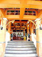 Entrance : Orchidacea Resort, Kata Beach, Phuket