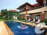 Hotel View / Outrigger Laguna Phuket Beach Resort, สองห้องนอน