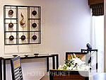 プーケット 2ベッドルームのホテル : アンサナ ヴィレッジ リゾート(Outrigger Laguna Phuket Beach Resort)の2ベッドルーム ヴィラルームの設備 Room View