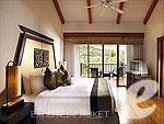 プーケット 2ベッドルームのホテル : アンサナ ヴィレッジ リゾート(Outrigger Laguna Phuket Beach Resort)の3ベッドルーム プール ヴィラルームの設備 Room View